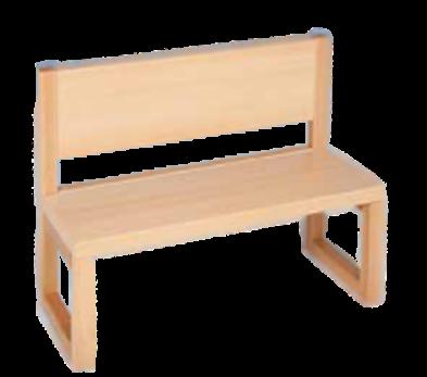 sitzbank mit bank design bank wand sitzbank mit lehne. Black Bedroom Furniture Sets. Home Design Ideas